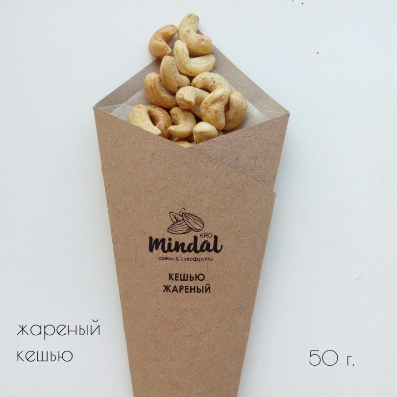Конверт-кулек с орешками